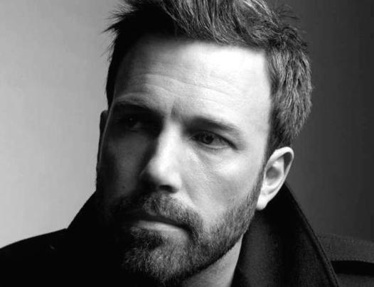 coupe barbe courte